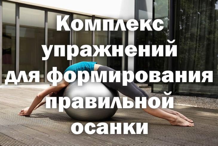 комплекс упражнений для похудения в тренажерном зале