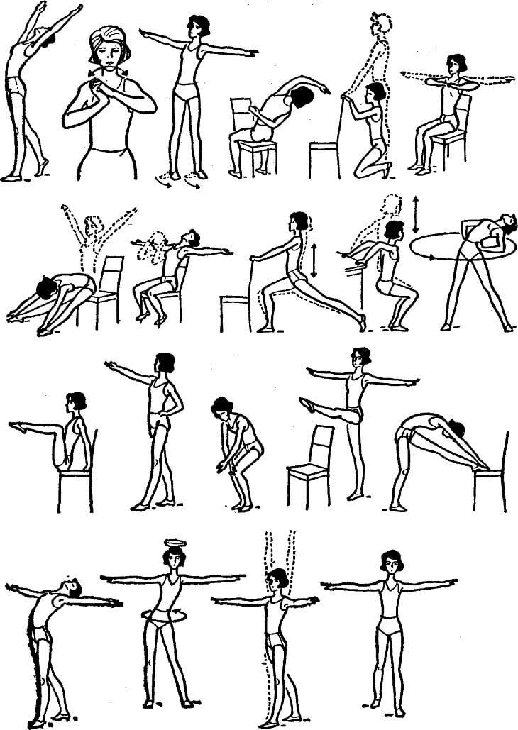 Варианты гимнастики